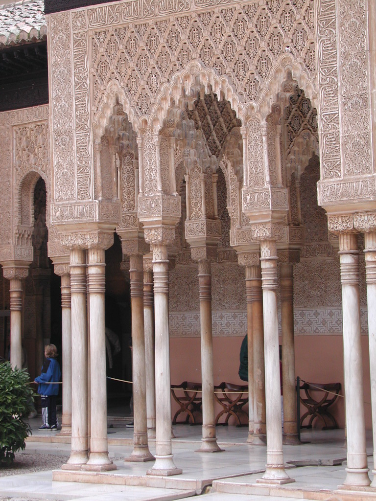The geometrical patterns of the palaces of Los Arrayanes, Granada, Spain.